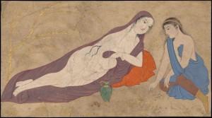 Deux amants dans un paysage, enluminure, Iran, 17è siècle, New York, Metropolitan Museum